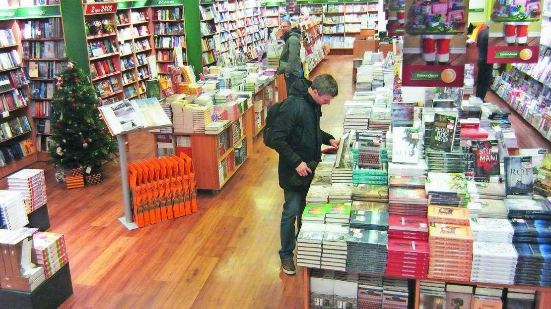 svetilnik islandija knjige