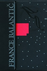 Faksimile Balantič 1400