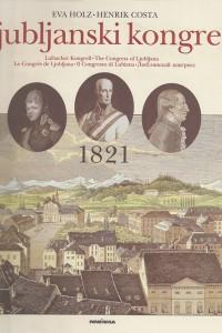 Ljubljanski kongres