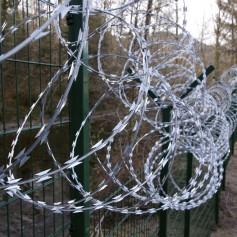 Žica ob meji ograja Osilnica
