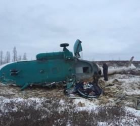 strmoglavljeni ruski helikopter