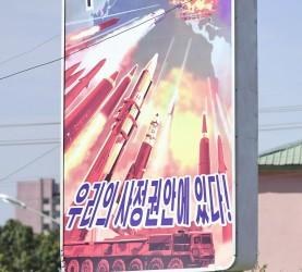plakat, pjongjang