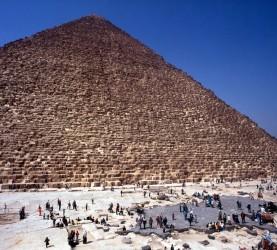 Keopsova piramida, Velika piramida, Kufujeva piramida