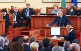 Bolgarska vlada zaradi protestov odstopila