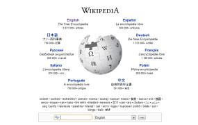 Jutri protestni mrk angleške Wikipedie