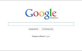 Koga brigajo Izraelci, Palestino je »priznal« Google!