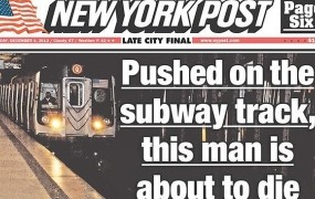 Zgražanje: časnik objavil fotografije moškega tik preden ga povozi vlak