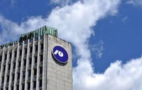 Slovenija naj bi NLB po deležih prodajala do konca leta 2018