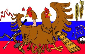 Pospravljamo podstrešje: Slovenija, odkod slepota tvoja?
