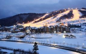 Ruski športniki bodo 5. decembra izvedeli, ali bodo lahko nastopili na zimskih OI