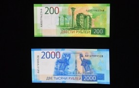 Rusija izziva Ukrajino: na nov bankovec je dala motive s Krima