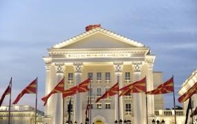 Župana Aten in Skopja za pravično rešitev spora o imenu Makedonije