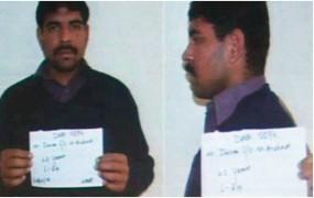 Štiri smrtne kazni za moškega, ki je posilil in umoril šestletno deklico