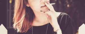 cigareta kajenje