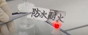 kitajskisuperpapir