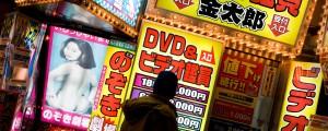 Japonska, prostitucija, Tokio
