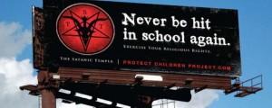 satanistični tempelj