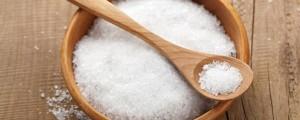 skleda soli