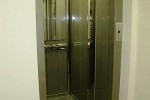 Kako se pa vi obnašate v dvigalu?