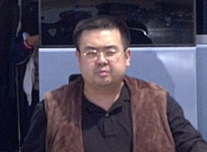 Severnokorejski mediji za smrt Kimovega polbrata obtožili Malezijo