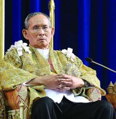 Umrl je kralj Bumibol