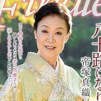 Upokojila se je najstarejša japonska porno zvezda
