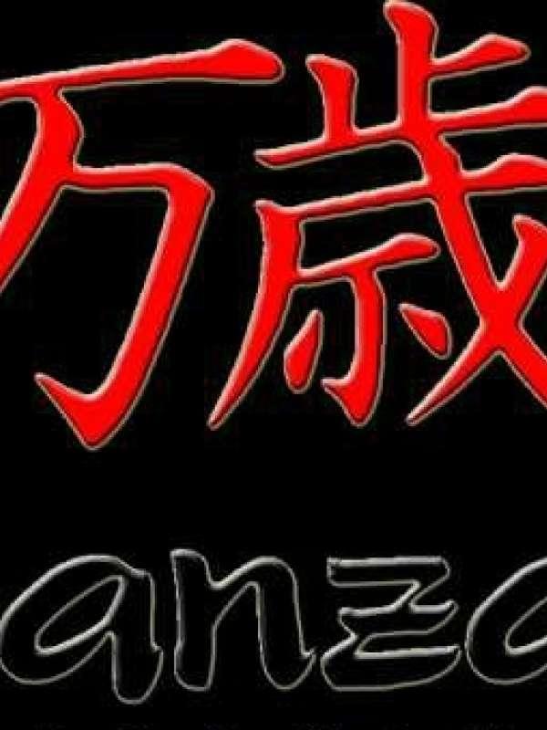 DJ Banzai