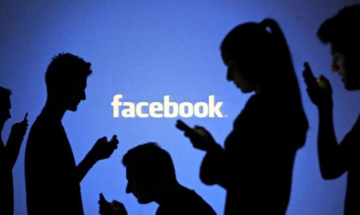 Avstrijec lahko toži Facebook zaradi kršitve zasebnosti, a samo v svojem imenu