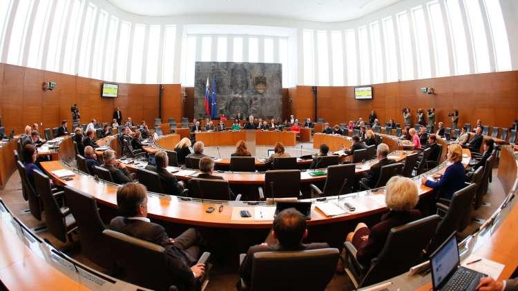 državni zbor