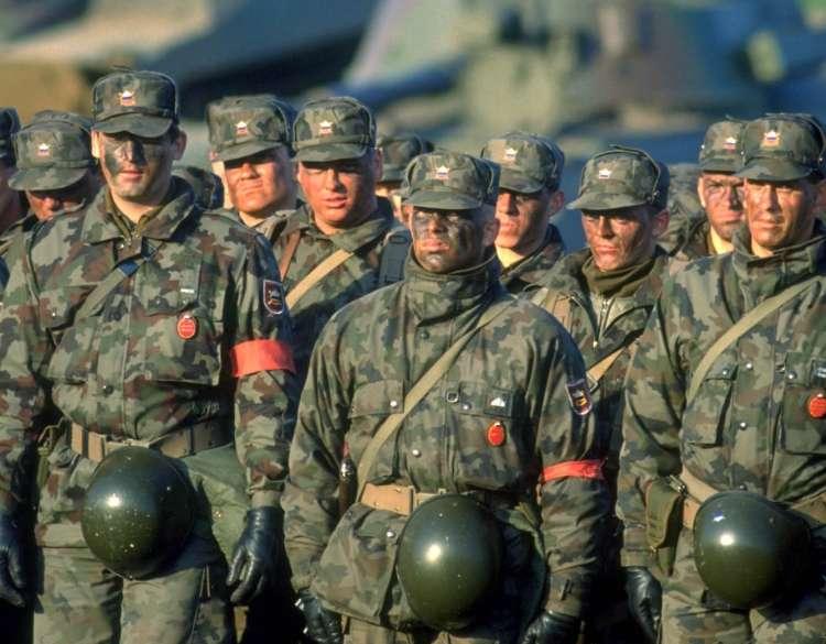 Vojska 1