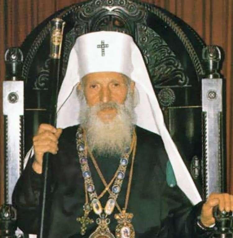 patriarh Pavel