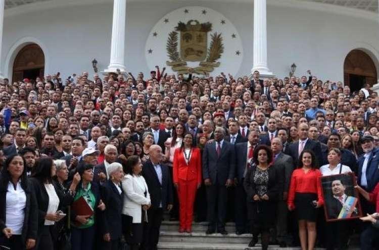 Venezuelska ustavodajna skupščina