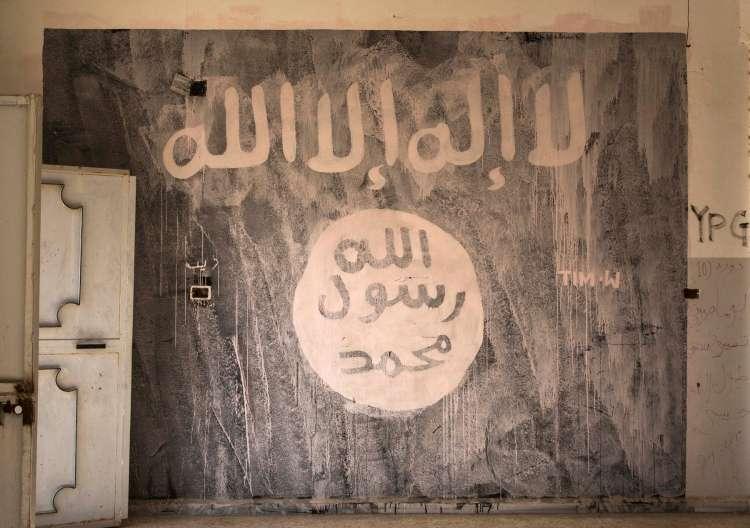 Islamska država, Raka