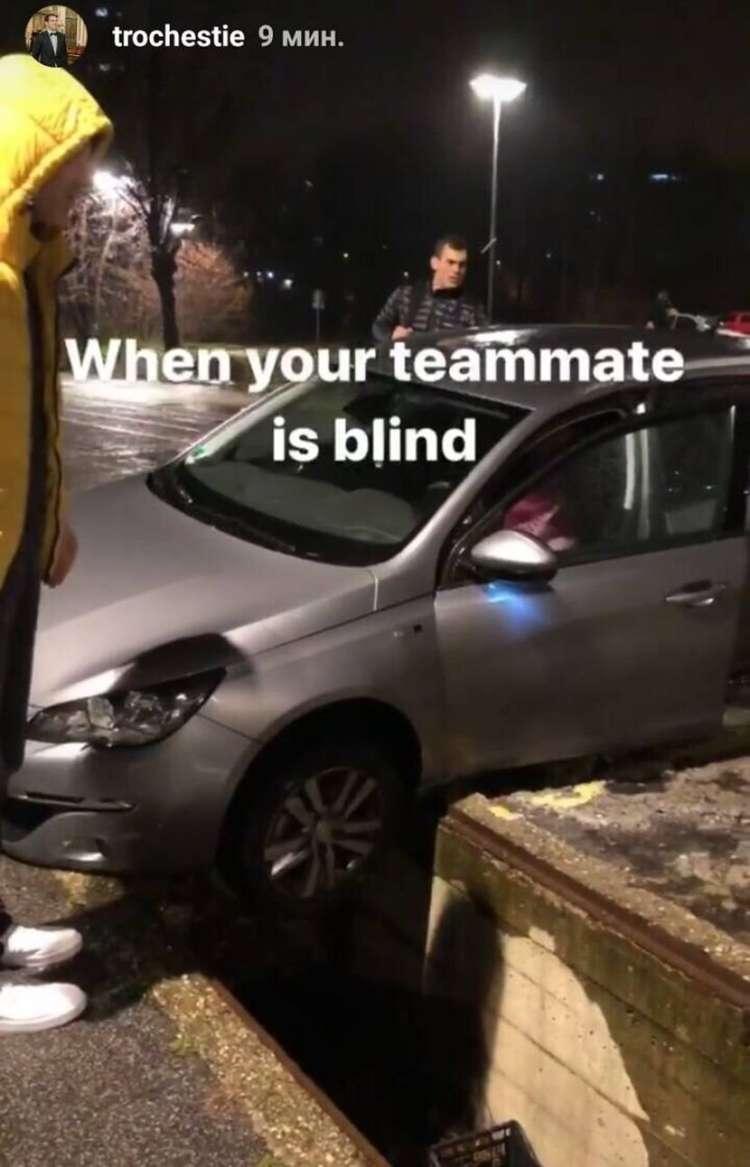 Rochestie avto