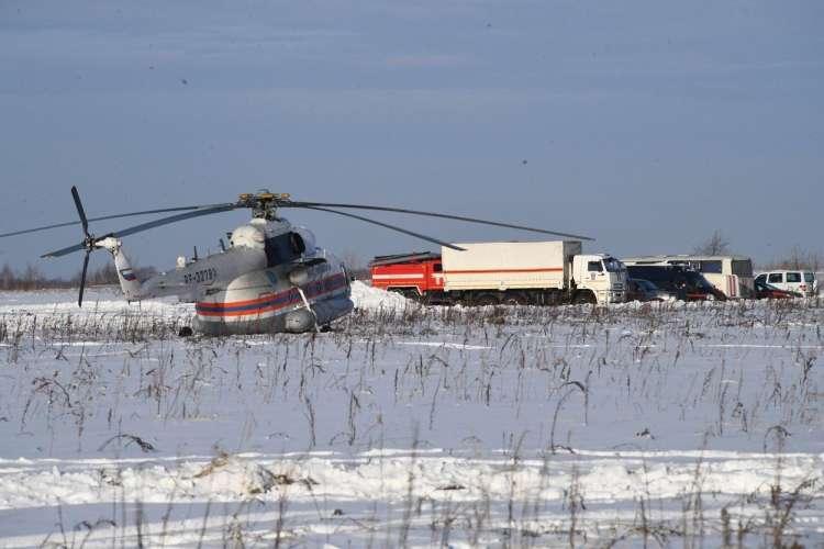 letalska nesreča, moskva, antonov