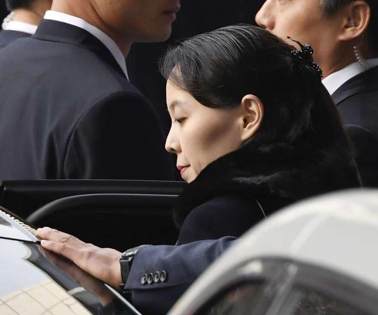 Kim Ju Džong
