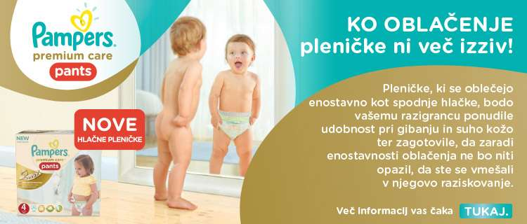 Pampers_box