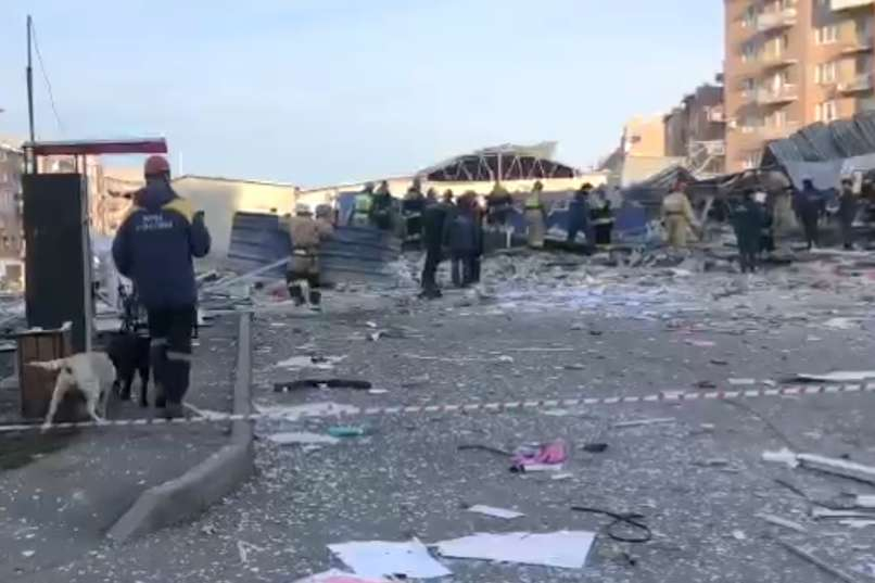 Vladikavkaz, explosion, trade